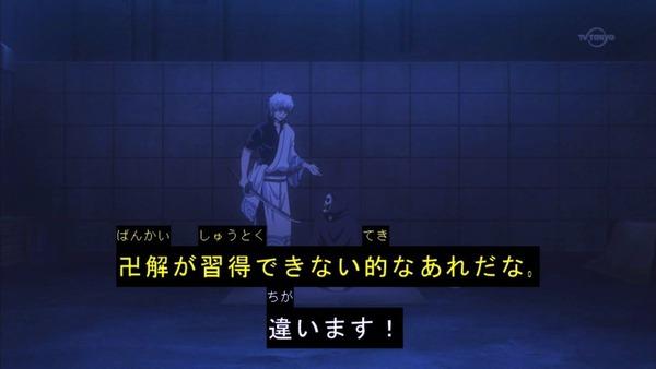 銀魂 (6)