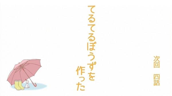 のんのんびより りぴーと (65)
