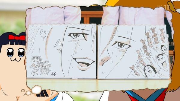 「ポプテピピック」7話 (40)