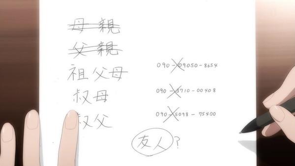 「マギアレコード」8話感想 画像  (41)