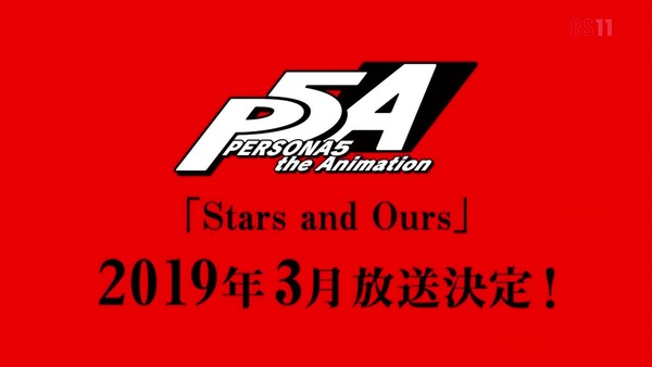 「PERSONA5(ペルソナ5)」特番アニメ『Dark Sun.. (227)