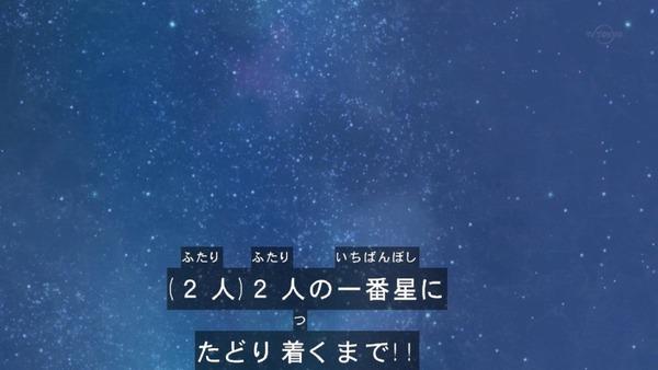 「アイカツスターズ!」第72話 (94)