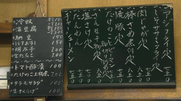 「孤独のグルメ Season6」2話 (18)