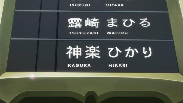 「少女☆歌劇 レヴュースタァライト」9話 (37)