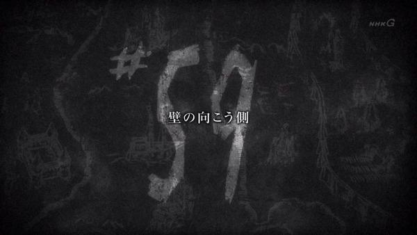 「進撃の巨人」58話感想 (135)