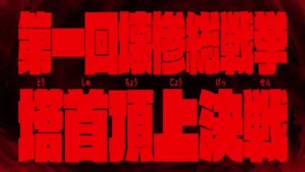 「キルラキル」第9話感想 (7)