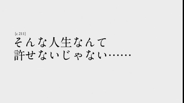 「Angel Beats!」1話感想 (123)