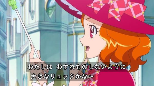 「魔法つかいプリキュア!」第6話感想 (23)