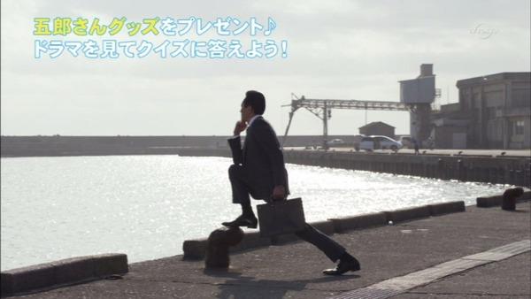 孤独のグルメ (4)
