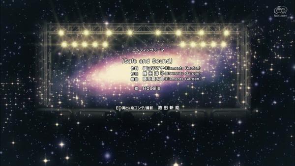 「BanG Dream!(バンドリ!)」2期 9話感想  (134)