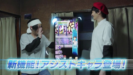「SAO アリシゼーション」3期 第20話感想 (41)