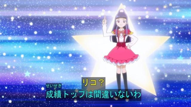 「魔法つかいプリキュア!」第11話感想 (23)