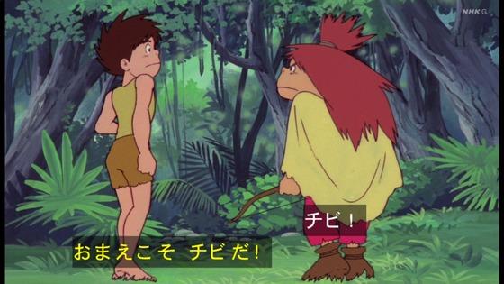 「未来少年コナン」第3話感想 画像 (29)