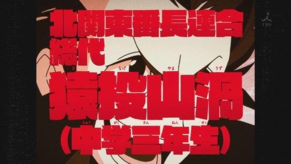 「キルラキル」第6話感想 (49)