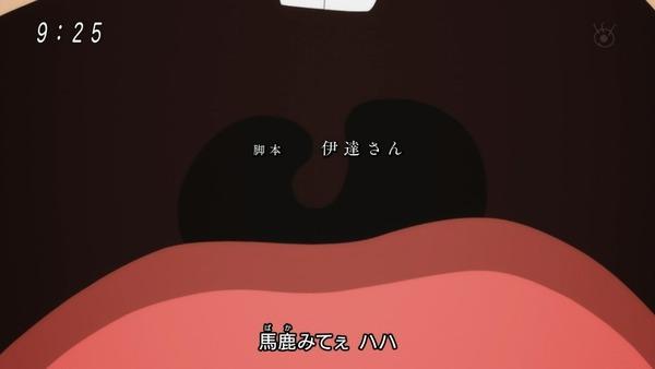 「ゲゲゲの鬼太郎」6期 40話感想 (40)