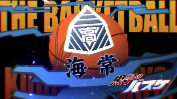 黒子のバスケ 第3期 (20)