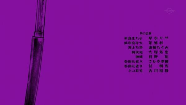 「銀魂」 (52)