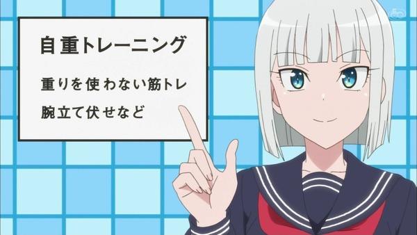 「ダンベル何キロ持てる?」6話感想 (70)