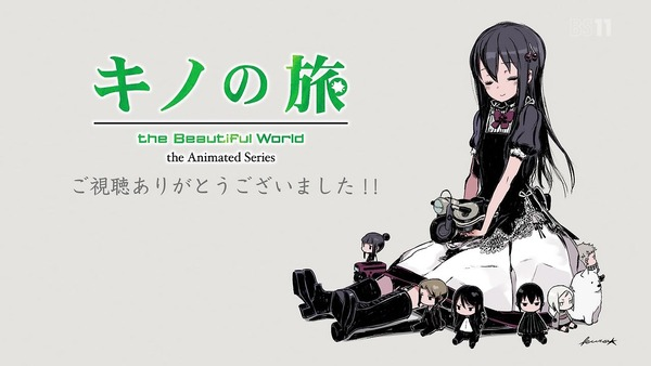 「キノの旅」12話(最終回) (55)