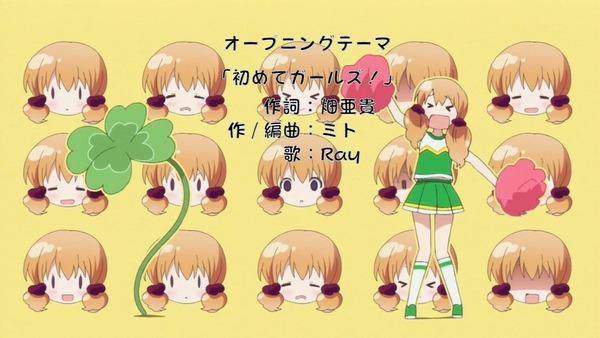 わかば*ガール (11)