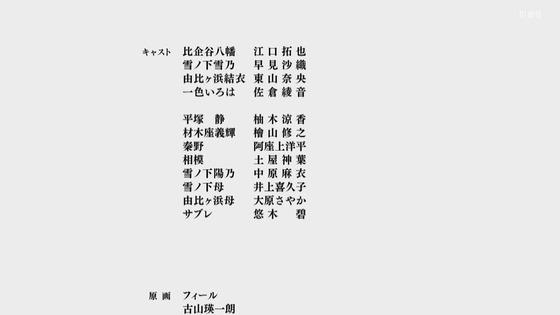 「俺ガイル」第3期 第11話感想 画像  (79)