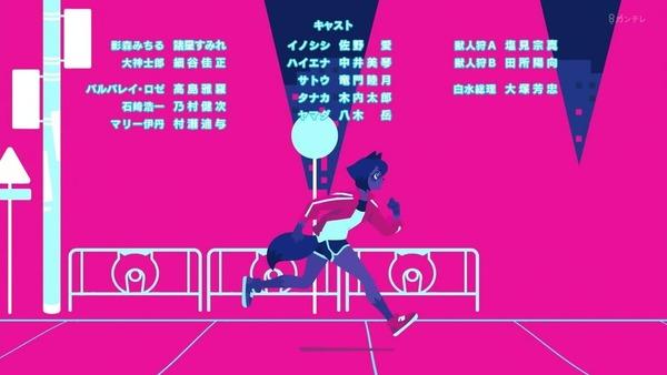 「BNA ビー・エヌ・エー」第1話感想 画像  (84)