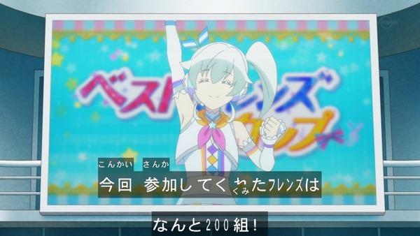 「アイカツフレンズ!」32話感想 (88)