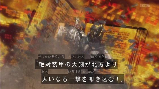 「仮面ライダーセイバー」第3話感想  (50)