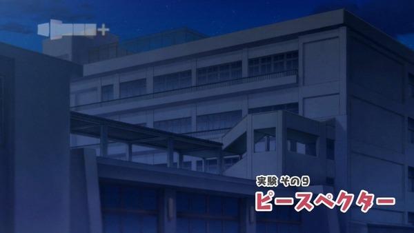 「上野さんは不器用」5話感想 (1)
