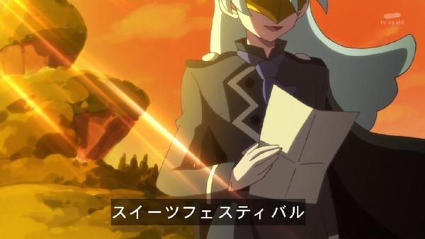 「キラキラ☆プリキュアアラモード」10話 (49)