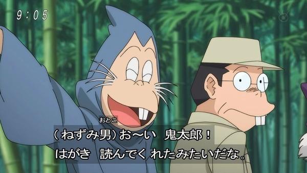 「ゲゲゲの鬼太郎」6期 45話感想 (3)