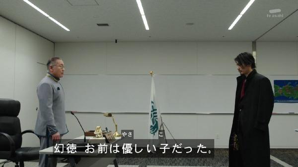 「仮面ライダービルド」24話 (52)