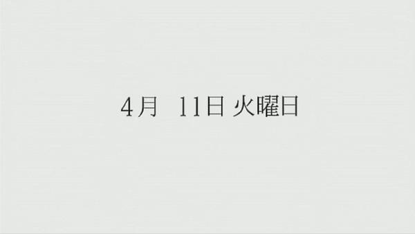「サクラダリセット」5話 (39)