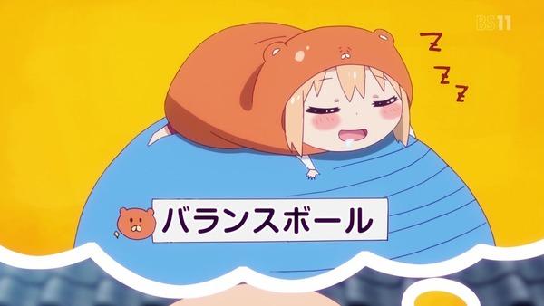 「干物妹!うまるちゃんR」2期 6話 (22)