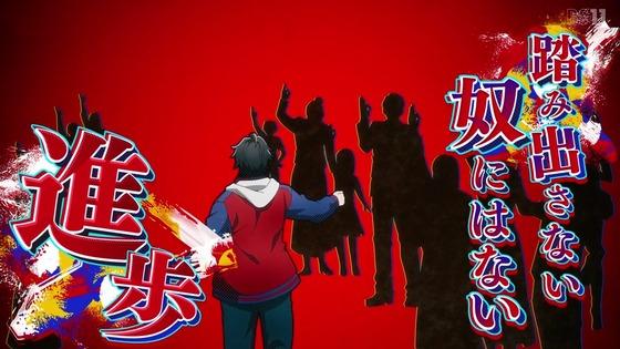「ヒプノシスマイク」第2話感想 画像 (21)