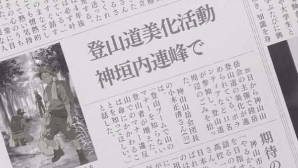 「氷菓」第18話感想 画像 (106)