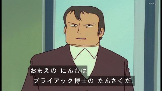 「未来少年コナン」第5話感想 (35)