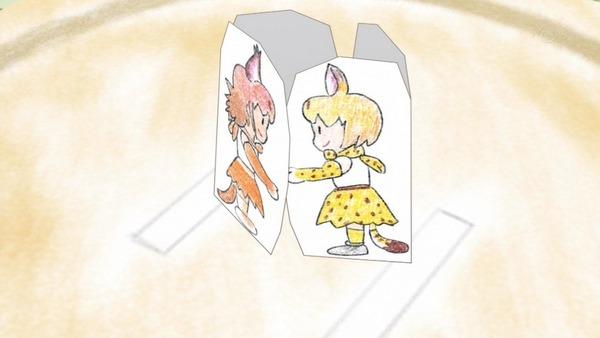 「けものフレンズ2」第5話感想 (37)