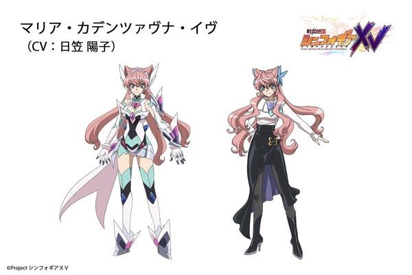 「戦姫絶唱シンフォギアXV」 (5)