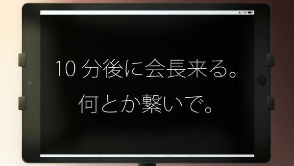 「アクションヒロイン チアフルーツ」12話(最終回) (40)