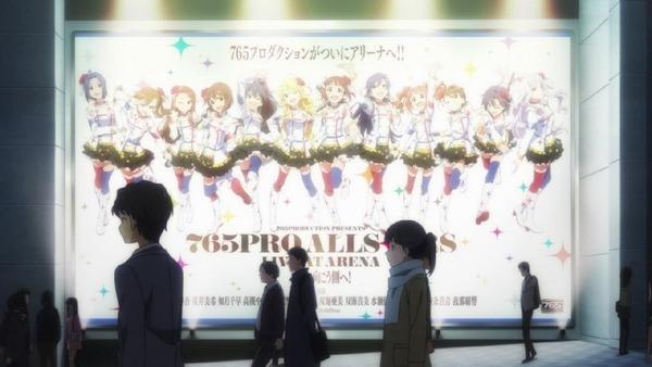 「アイドルマスター SideM Episode of Jupiter」0話 (42)