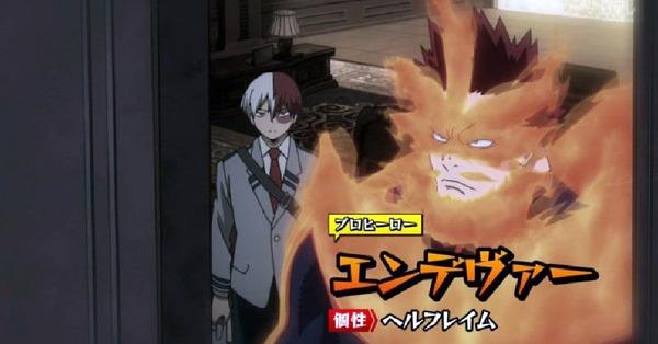 「僕のヒーローアカデミア」29話 (47)