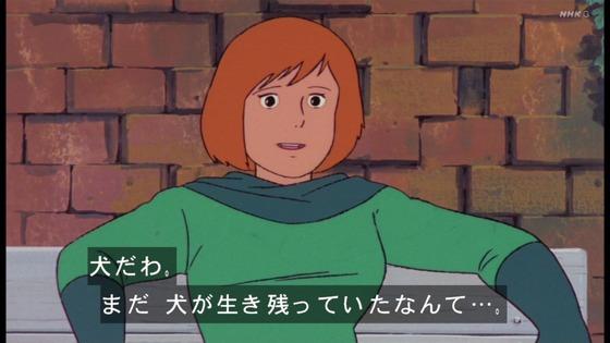 「未来少年コナン」第19話感想 画像  (26)