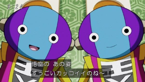 「ドラゴンボール超」128話 (47)