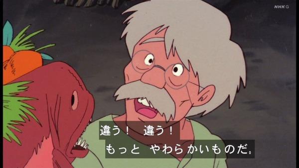 「未来少年コナン」第1話感想 画像 (57)
