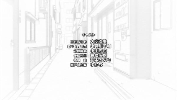 「ちおちゃんの通学路」4話感想 (40)