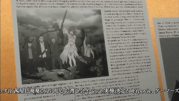 「終末のイゼッタ」 (4)
