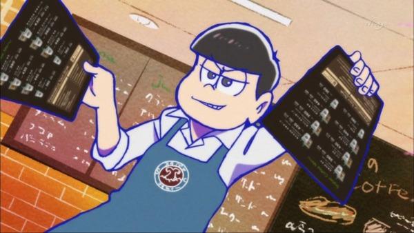 おそ松さん (36)