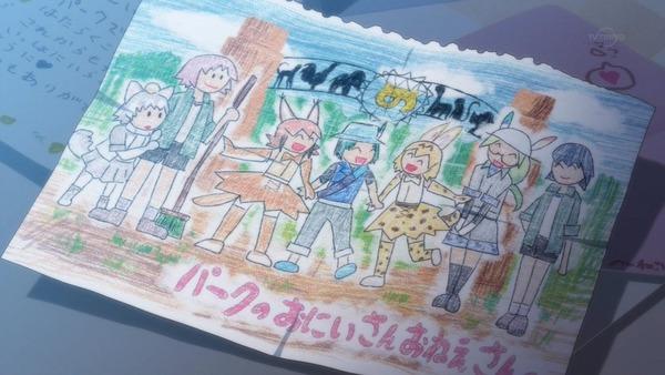 「けものフレンズ2」第12話感想  (62)