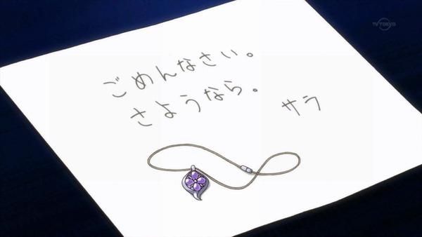 「ガンダムビルドダイバーズ」20話感想 (44)